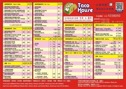 taco-house-taco-house-hsinchu.jpg